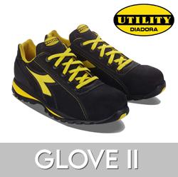 diadora glove